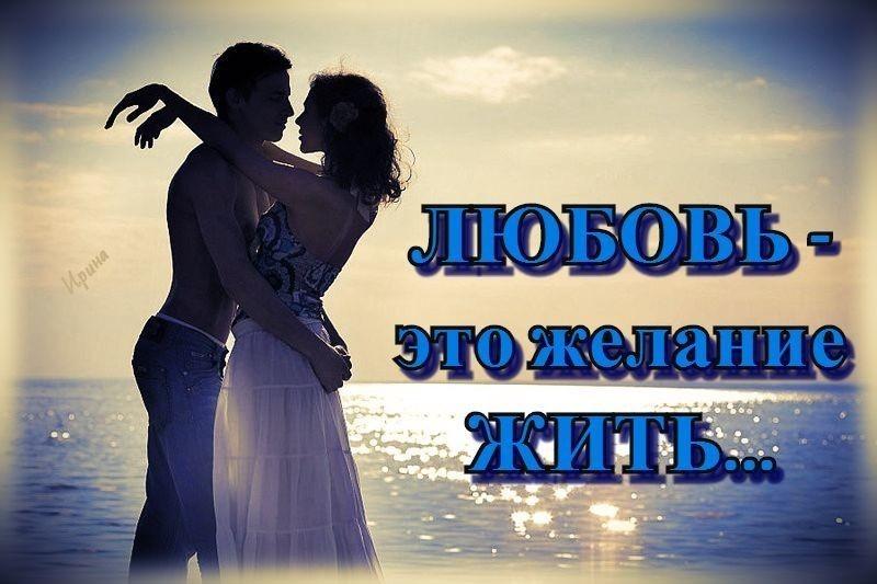 картинки люблю тебя мой любимый скучаю люблю целуются очень огорчает