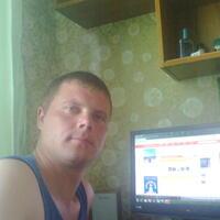 ЖЕНЯ, 32 года, Весы, Краснодар