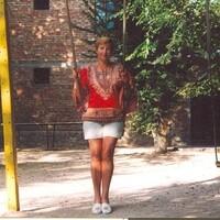 Регина, 73 года, Близнецы, Москва
