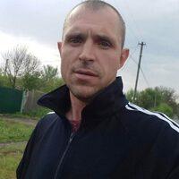 Mishka, 38 лет, Весы, Дружковка