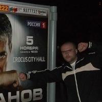 Вячеслав, 35 лет, Козерог, Москва