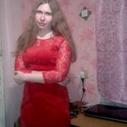 Александра 26 Ромны