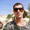 Alex Bizi, 26, г.Кирьят-Ям