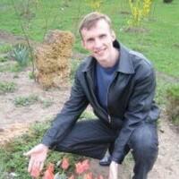 Никита, 20 лет, Близнецы, Омск