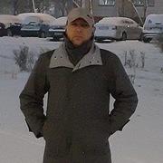 Аширали 36 Москва
