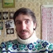 Василий 50 Мещовск