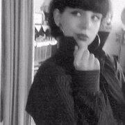 Таня, 24