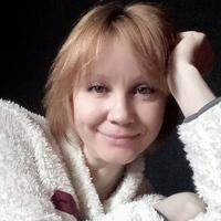 Елена, 47 лет, Водолей, Москва