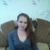 Яна, 36, г.Павлоград