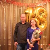 Сергей, 44 года, Овен, Алексеевка