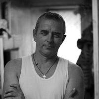 Михаил, 45 лет, Стрелец, Хабаровск