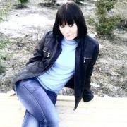 Alina, 26