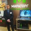 Сергей, 37, г.Долгопрудный
