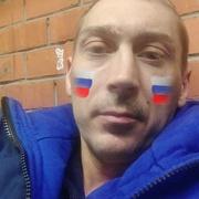 Александр 30 Москва