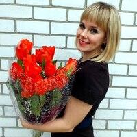 Marishka, 29 лет, Овен, Белоозерск