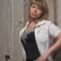 светлана, 45 лет, Рак, Нижний Новгород