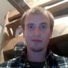 Ian P, 25, г.Портленд
