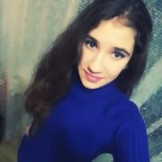 Анастасия 20 Красноярск