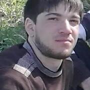 AL-JABIR, 32