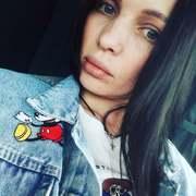 Валентина 32 Ростов-на-Дону