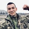 Калян, 21, г.Шпола