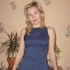 Алёна, 43, г.Розо