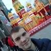 Кирилл, 21, г.Строитель