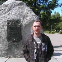 Вова, 45 лет, Скорпион, Бийск