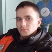 Сергей 25 Владивосток