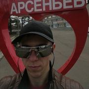 Виталий 26 Арсеньев