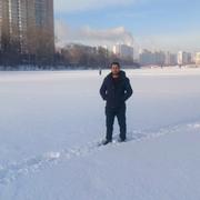 Охун 29 Москва