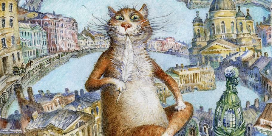 Чистым, картинки с питерскими котами