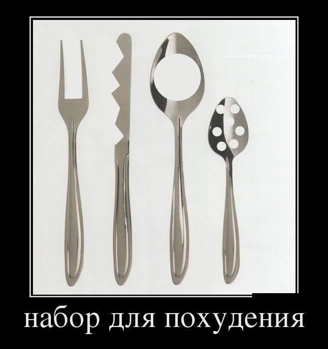 шутки о похудении