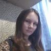 маргарита, 28, г.Байкалово