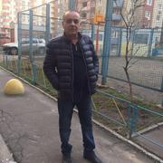 Арам 30 Киев