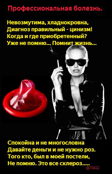 Артист это проститутка проститутки боровое казахстан