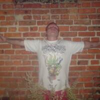 Павел, 36 лет, Рыбы, Тула
