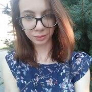 Ольга 28 Самара