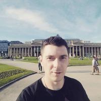 Сергей, 31 год, Близнецы, Штутгарт