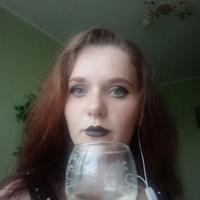 Виктория, 24 года, Скорпион, Гродно