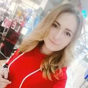 Алёна 26 Москва