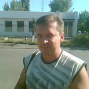 Руслан 48 Москва