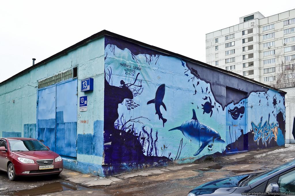 каким образом граффити в москве на домах фото женщин остеопороз