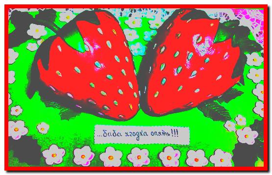 Открытки на 45 летие женщине ягодный юбилей прикольные, ссср крутые
