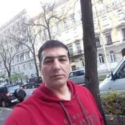 Vugar Kisiyev 44 Москва