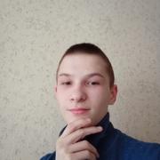 Валерий 19 Киров