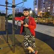 Рома 26 Москва