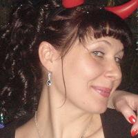 Натали, 45 лет, Козерог, Бийск