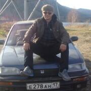 моршинин  павел, 51