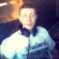Михаил Александрович, 33 года, Телец, Владимир